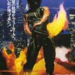 Philthkids – Vigilante Mixtape Contest